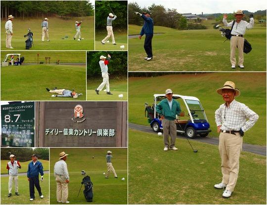 150512デイリー信楽ゴルフ