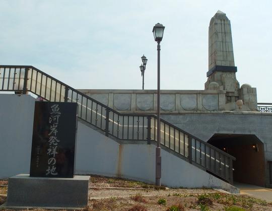 150427釧路幣舞橋たもと