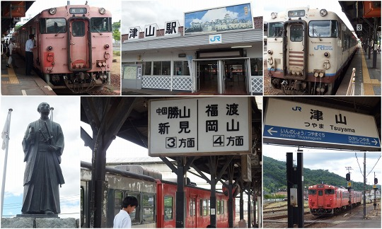 150606JR津山駅