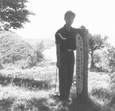 19650827天都山