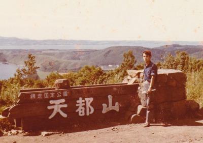 19650828天都山