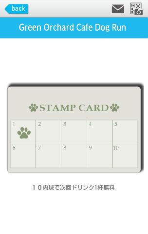 グリーンオーチャードポイントカード