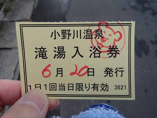 s-P6200333.jpg