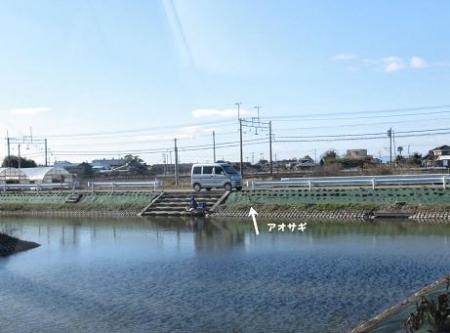 大木町運動公園 149