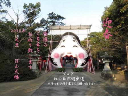 日吉神社 021