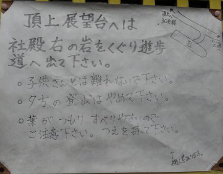 又金立山へ吉野ヶ里 062