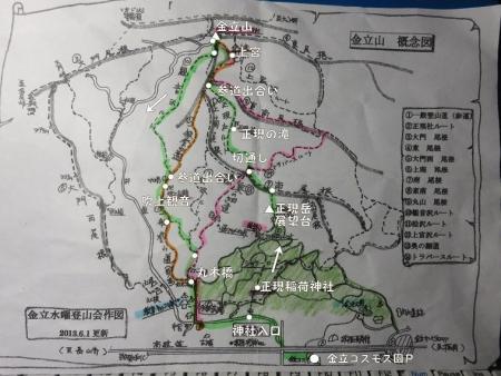 正現岳地図 023