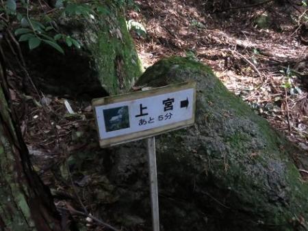 又金立山へ吉野ヶ里 157