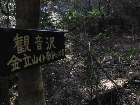 又金立山へ吉野ヶ里 202