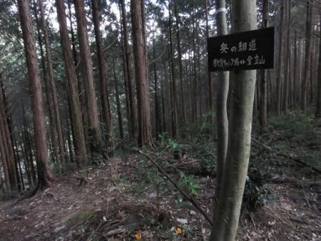又金立山へ吉野ヶ里 211