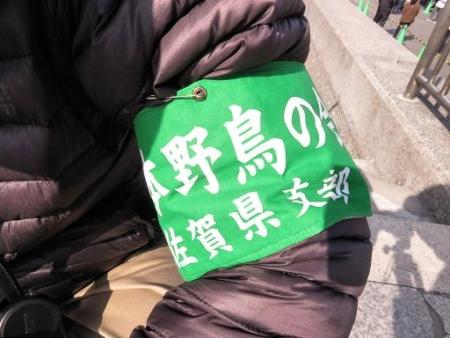 探鳥会 東与賀 150