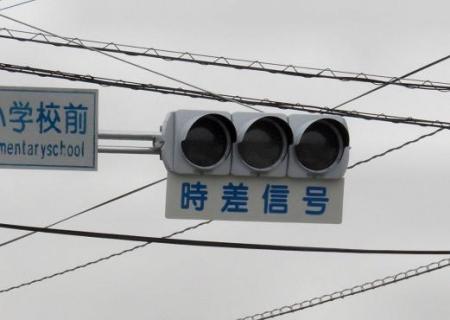 下田の渡し信号機 003