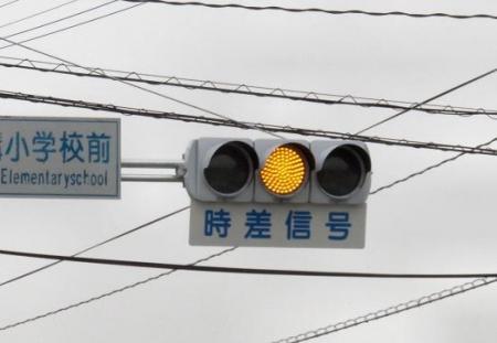 下田の渡し信号機 008