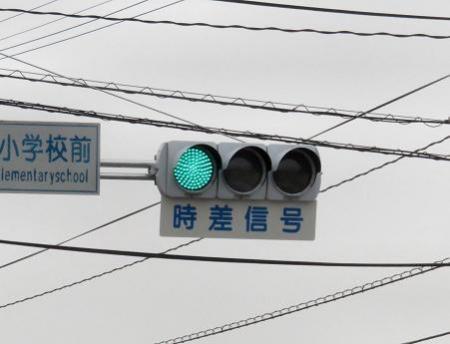 下田の渡し信号機 006