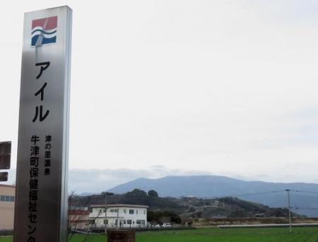 天山と佐賀大学 201