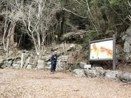 多良岳登山 077