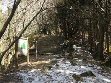 多良岳登山 132
