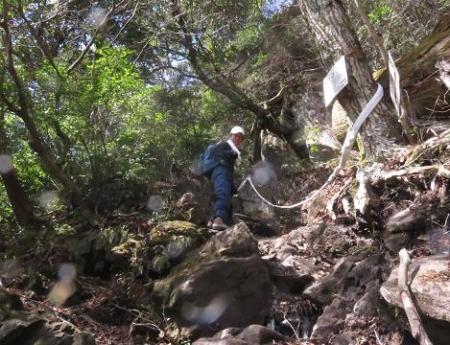 多良岳登山 162
