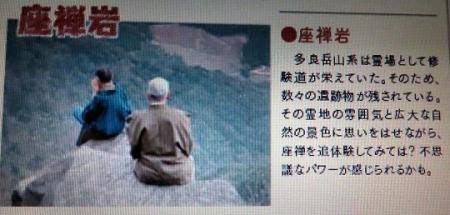 多良岳写真 016