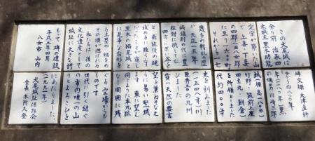 九州オルレ八女コース 119