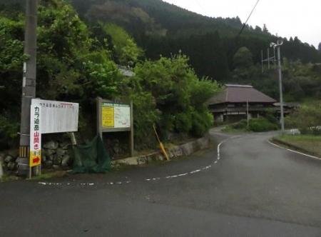 カラ迫岳山開き 白いリンドウ 023