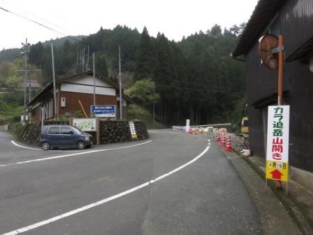 カラ迫岳山開き 白いリンドウ 001