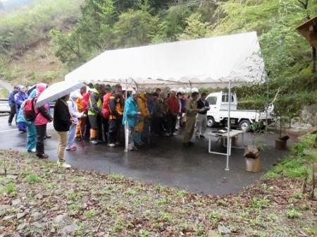 カラ迫岳山開き 白いリンドウ 055