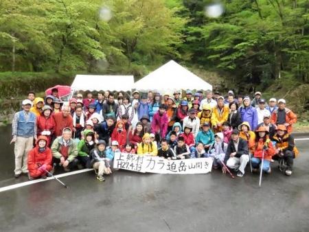 カラ迫岳山開き 白いリンドウ 071