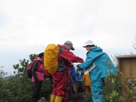 カラ迫岳山開き 白いリンドウ 151