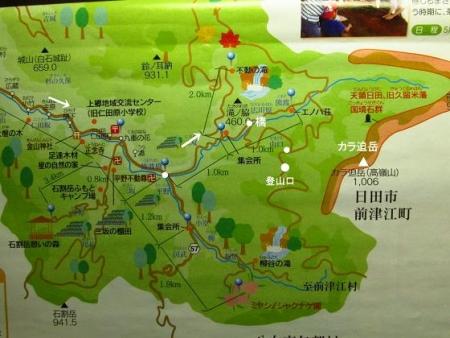 カラ迫岳の地図20140421214252790s