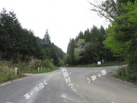 釈迦岳 001