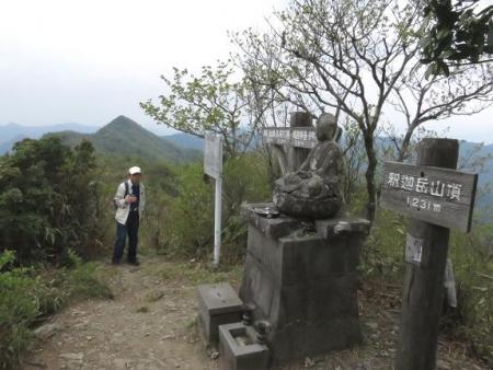 釈迦岳 124