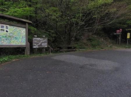 釈迦岳 283