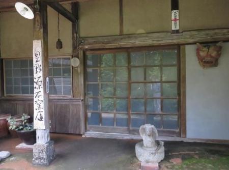 源太窯と清水 012