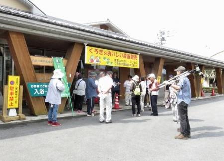 探鳥会 星野村お茶祭り 001
