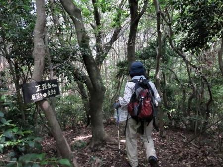 金立山に登る 069