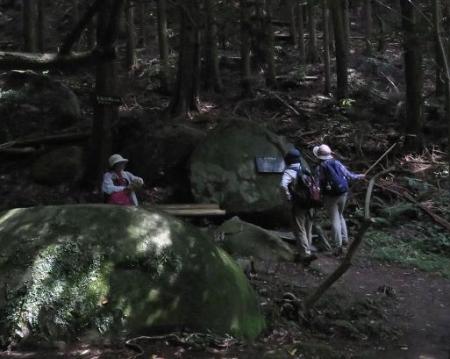 金立山に登る 083