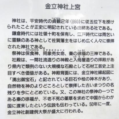 上宮20141228211649e7c