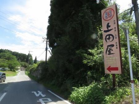 道の駅立花温泉 029