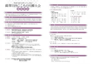 SKM_C364e15051109220_0001.jpg