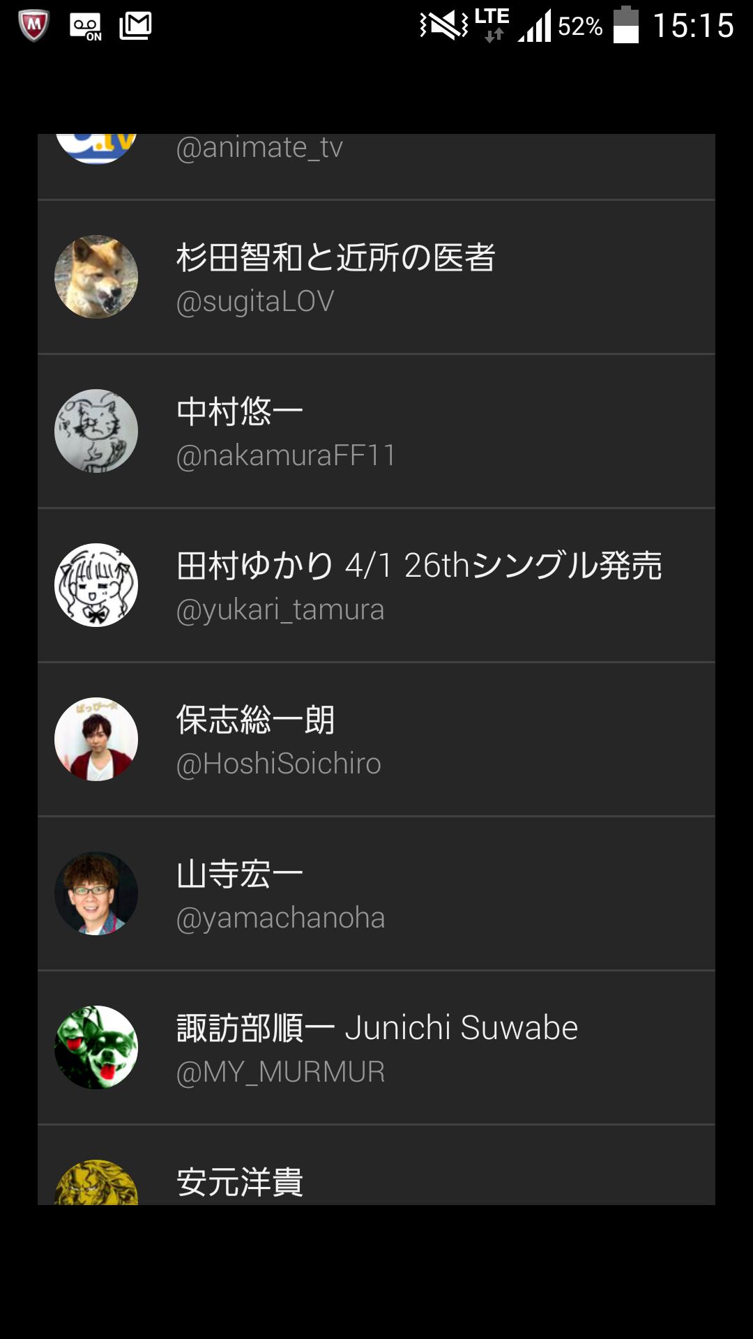 Screenshot_2015-04-14-15-15-53.png