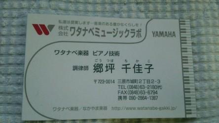 コピー (1) ~ DSC_0438