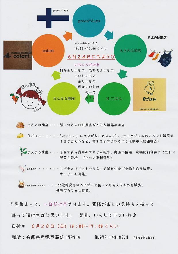 SCN_0009_2015060517291418e.jpg