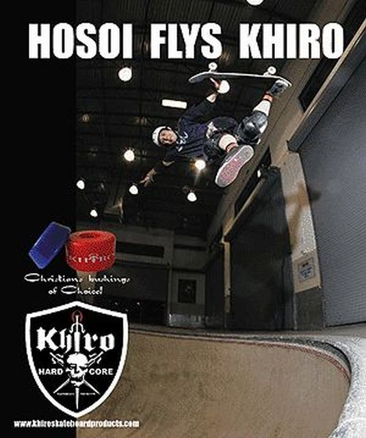KHIRO_HOSOI_AD 535x640
