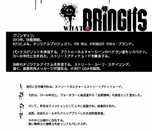 bringits640x549.jpg