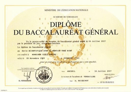 バカロレア取得証書