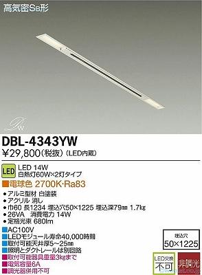 DBL-4343YW.jpg