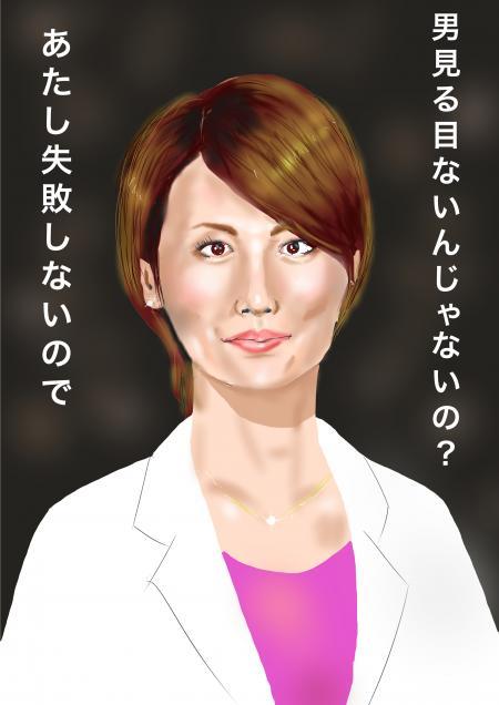 米倉涼子+のコピー_convert_20150411092814