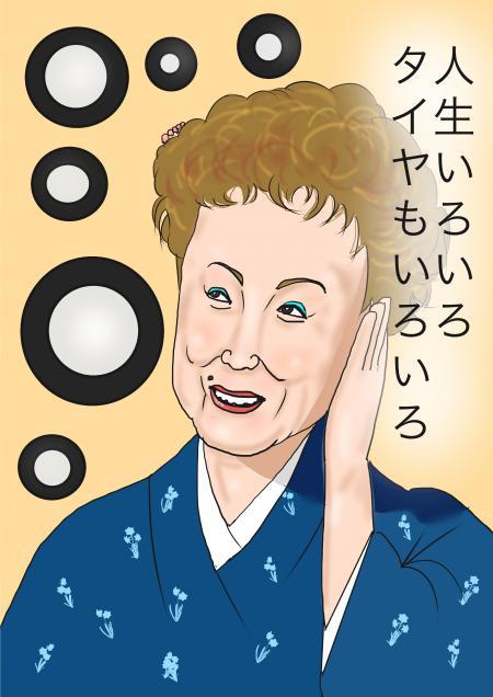 島倉千代子+のコピー_convert_20150426050231