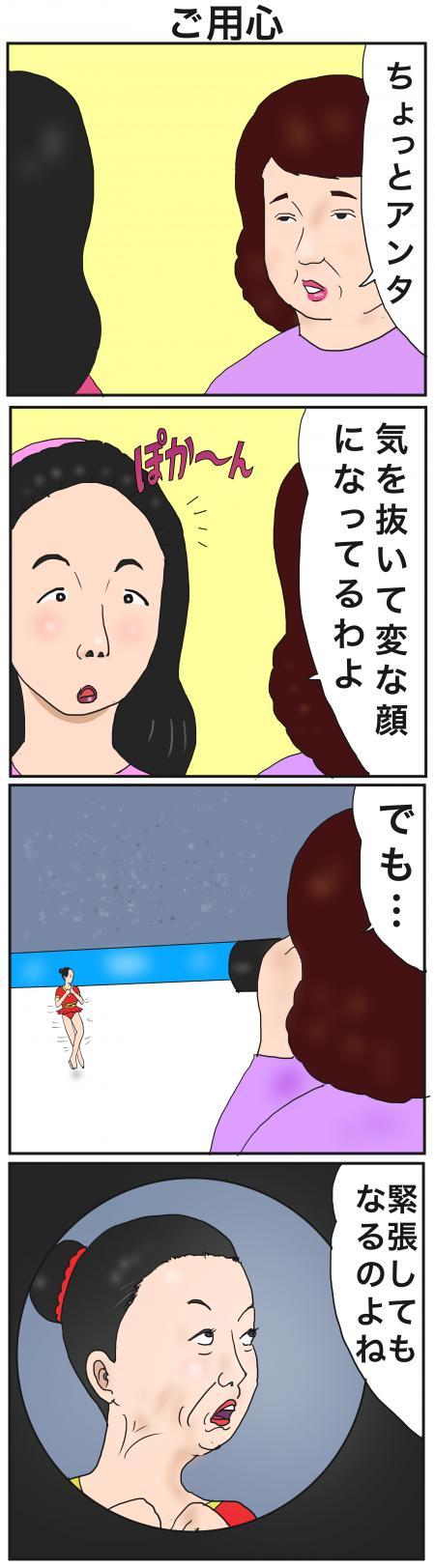 変顔+のコピー_convert_20150523060048